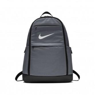Nike Zaino Brasilia XL Grigio BA5892-064