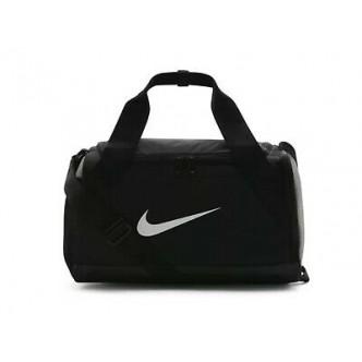 Nike Brasilia XS Nero/Bianco BA5432-010