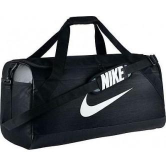 Nike Brasilia S Nero/Bianco BA5335-010
