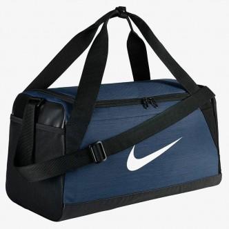 Nike Brasilia S Blu/Bianco BA5335-410
