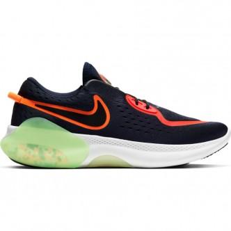Nike Joyride Dual Run Blu/Arancione CD4365-401