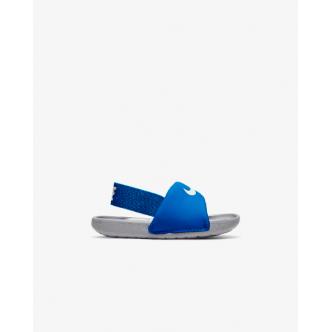Nike Kawa (PS) Blu/Grigio