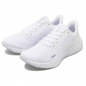 copy of Nike Revolution 5 Men's Running Shoe