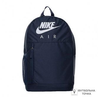 Nike - Zaino Elemental Backpack - Blu - BA6032-451