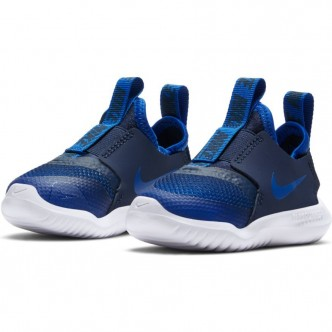 copy of Nike Flex Runner - UNISEX - RUNNING - AT4665-019