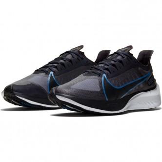 copy of Nike Zoom Gravity Grigio/Blu BQ3202-007